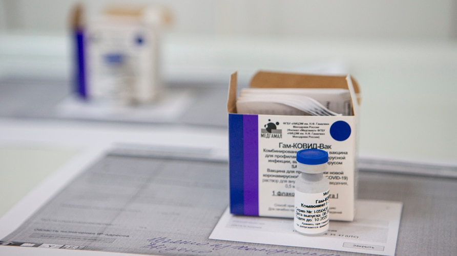 FILE - In this Tuesday, Sept. 15, 2020 file photo, a view of a vial of Russia's experimental Sputnik V coronavirus vaccine, in…