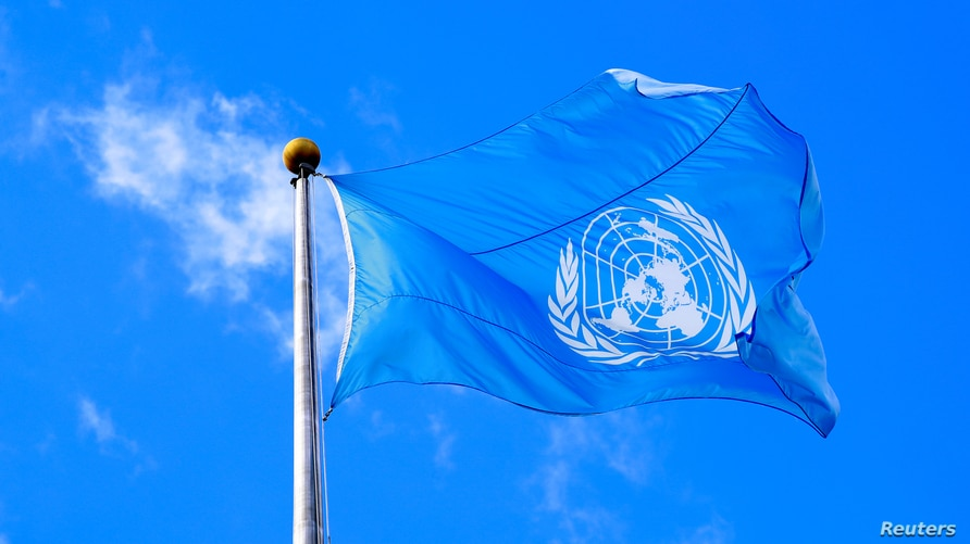 FILE PHOTO: The United Nations flag is seen during the 74th session of the United Nations General Assembly at U.N. headquarters in New York City, New York, U.S.