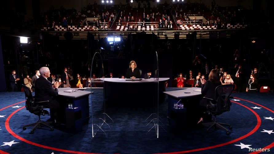2020 vice presidential debate in Salt Lake City