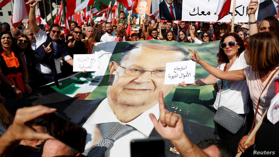 Supporters of Lebanon's President Michel Aoun