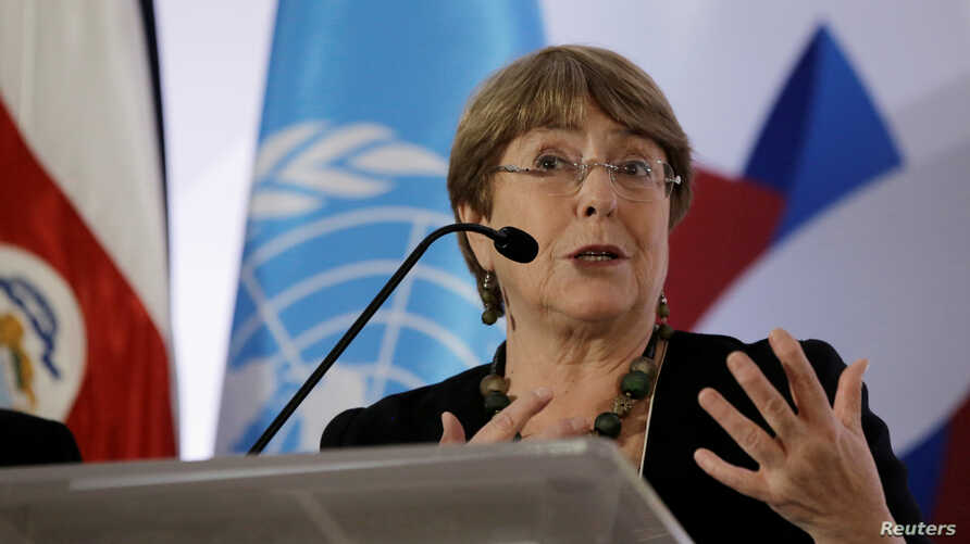 FILE PHOTO: U.N. High Commissioner for Human Rights Michelle Bachelet gives a speach during a forum on women of African descent…