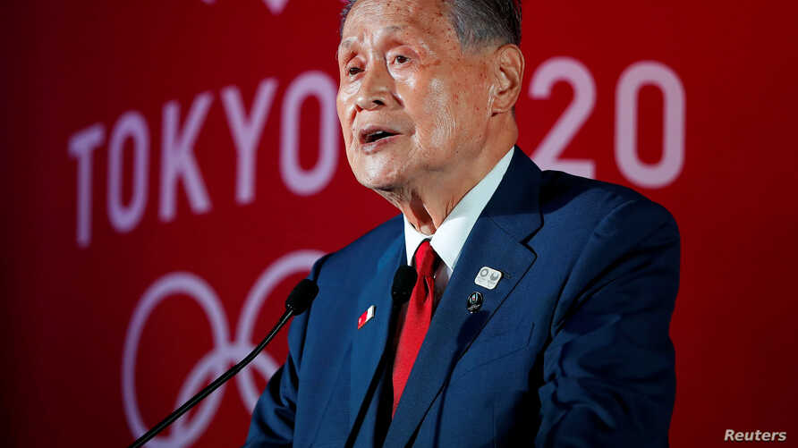 President of the Tokyo 2020 Organising Committee, Yoshiro Mori delivers a speech during a ceremony celebrating one year out…