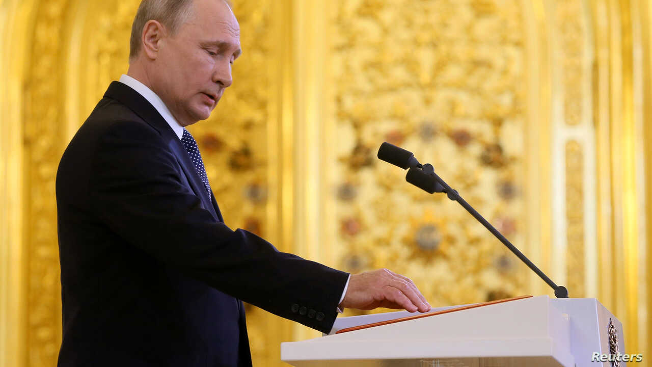 Russia S Putin Begins Fourth Term Voice Of America English