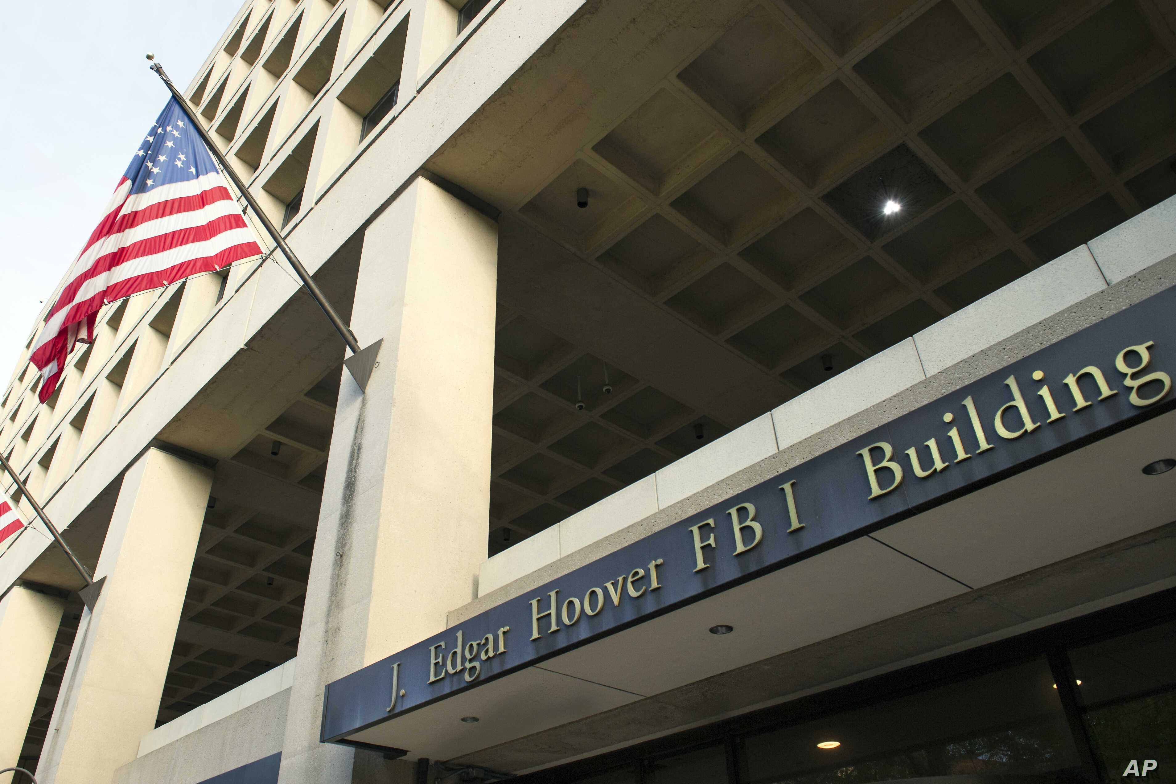 FBI Lawyer Suspected of Altering Russia Probe Document | Voice of America -  English
