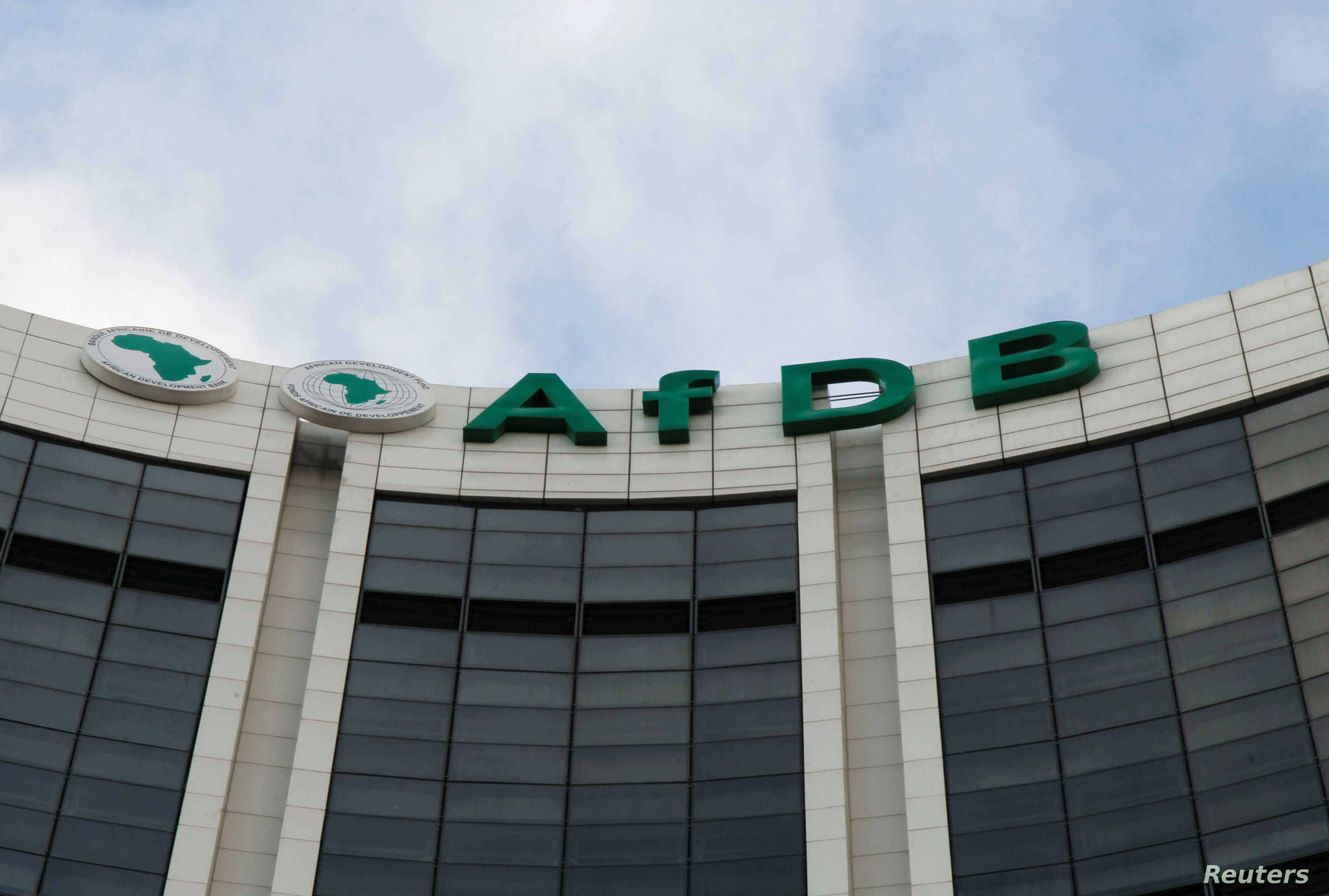 African Development Bank: 'No Decision' Yet on Demands for Probe ...