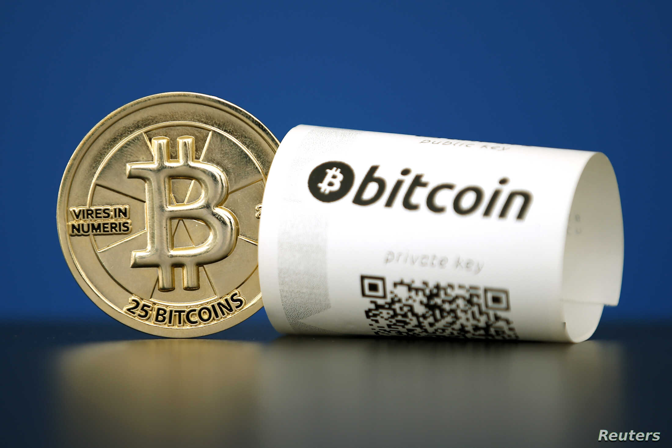 What Is the Digital Currency Bitcoin? | Voice of America - English