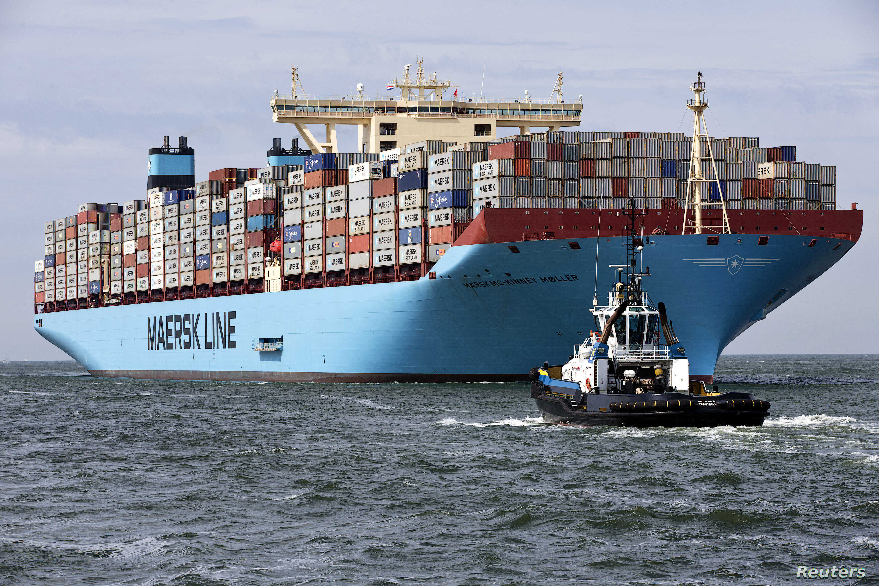 World's Biggest Container Shipping Line Operating Close to Normal After Cyberattack | Voice of America - English