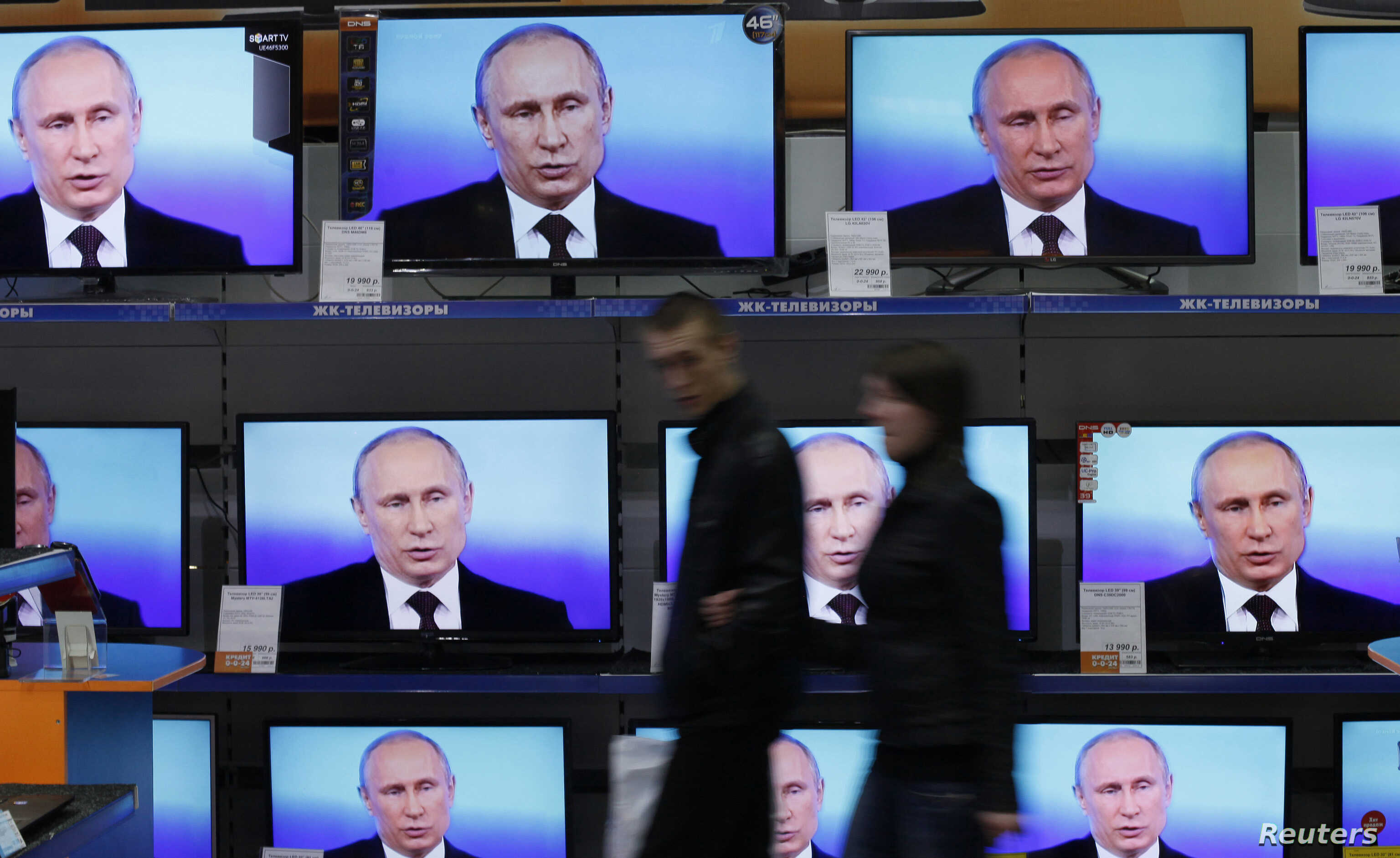 Putin To Fix Russians Everyday Problems On Live Tv Voice Of America English