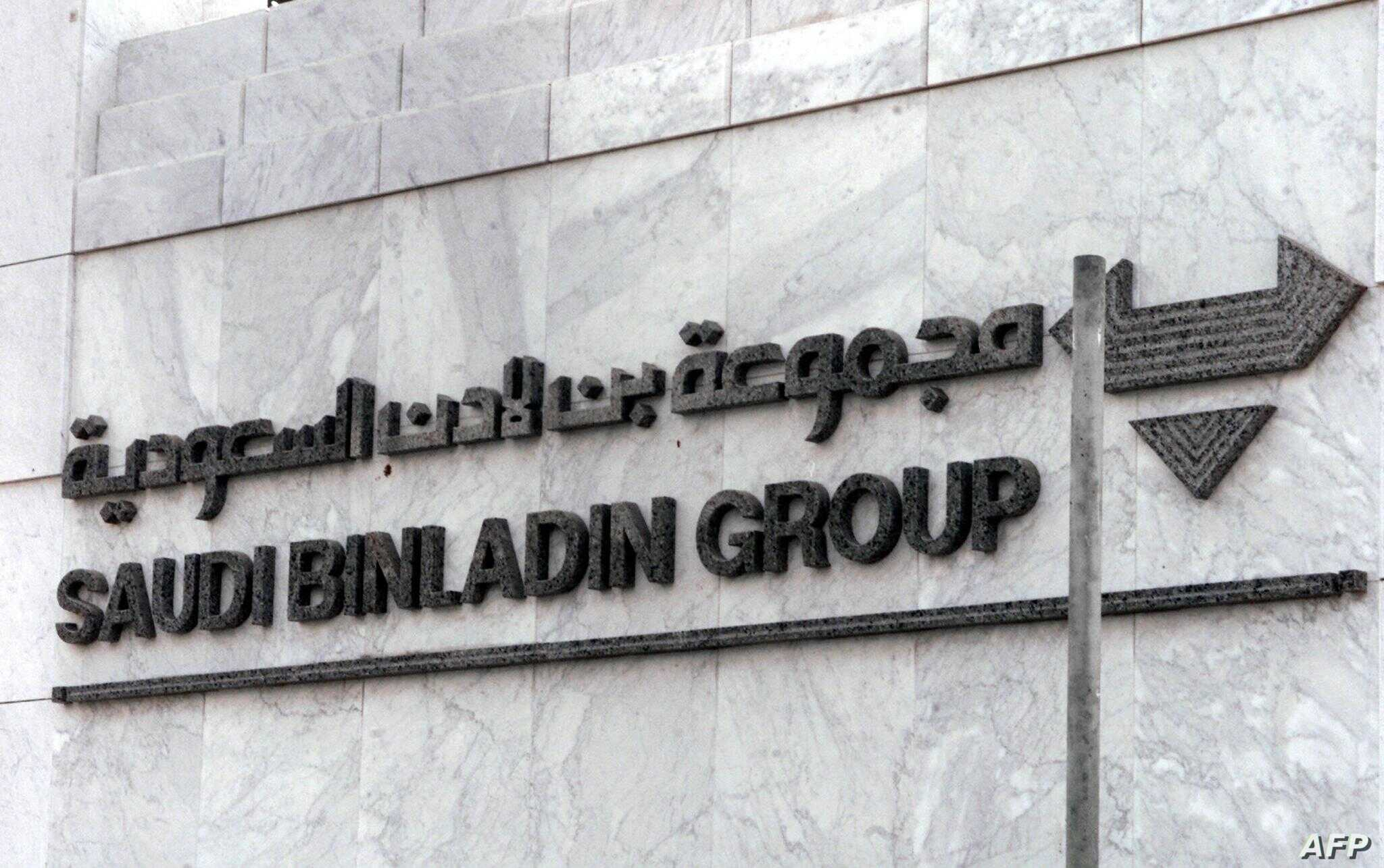 Saudi Binladin Group Denies Takeover by Government | Voice of America -  English