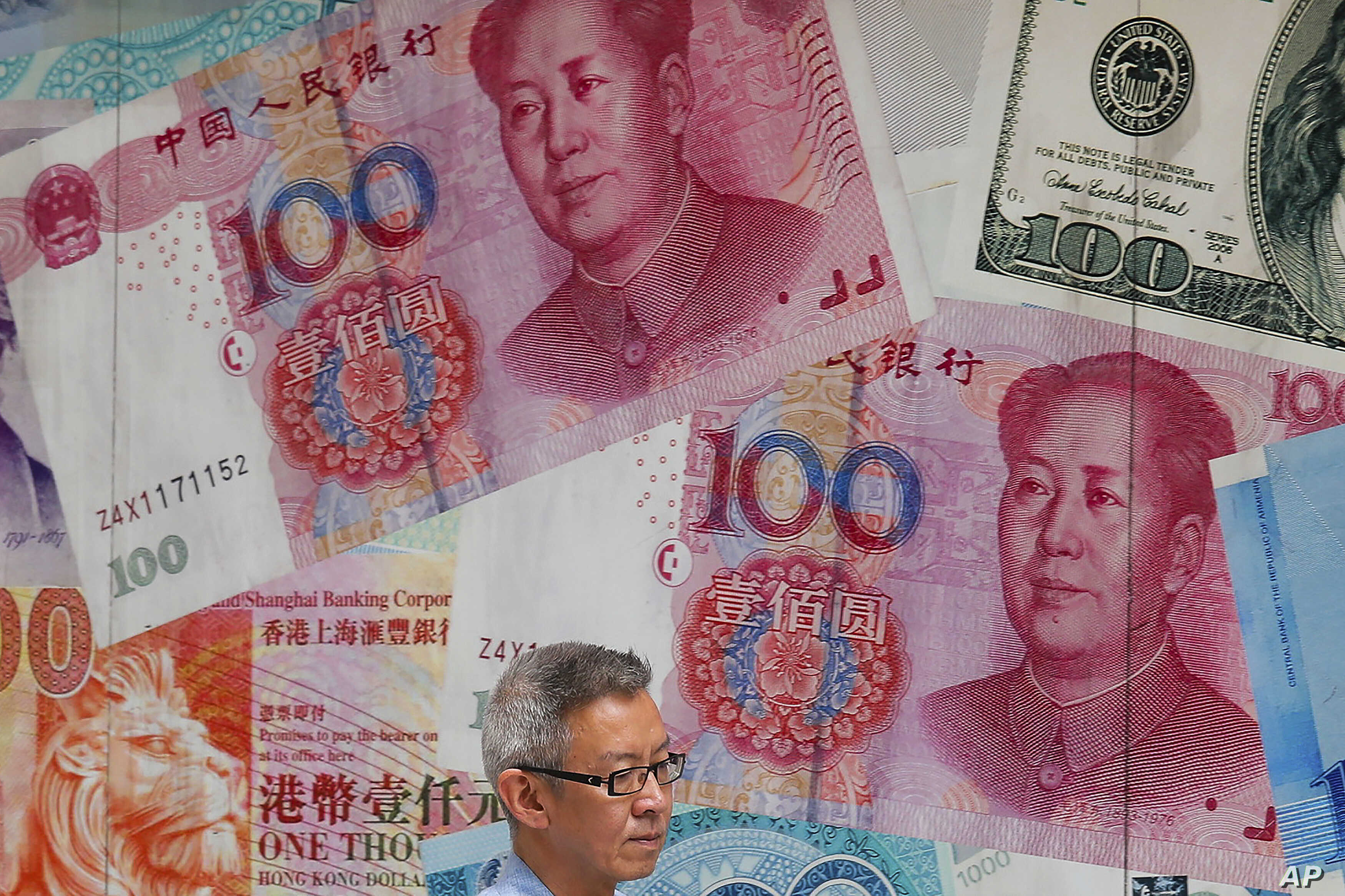 China's Digital Currency Takes Shape; Will It Challenge Dollar?
