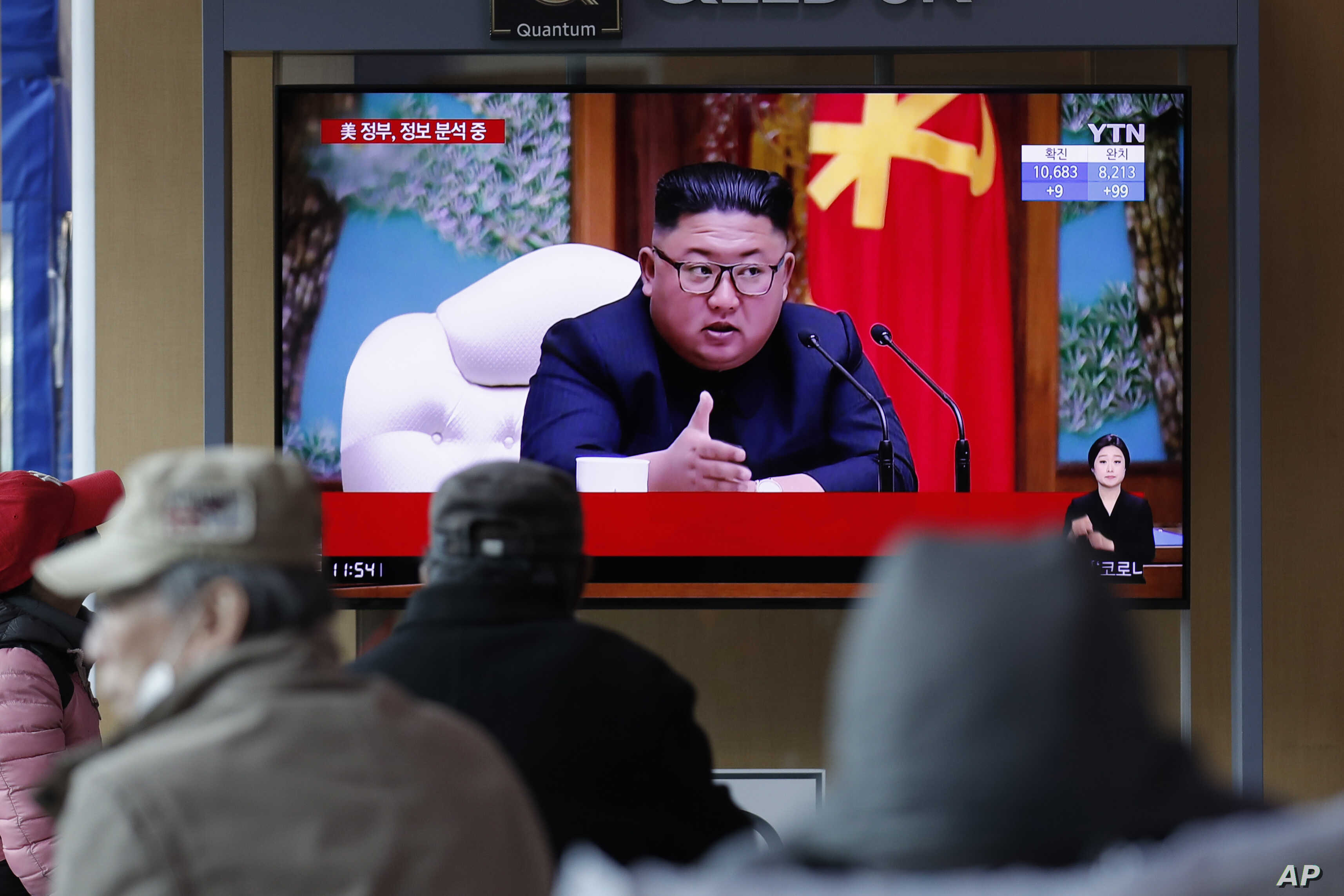 Rumors Fly Amid Scant Info About Kim Jong Un S Health Voice Of America English