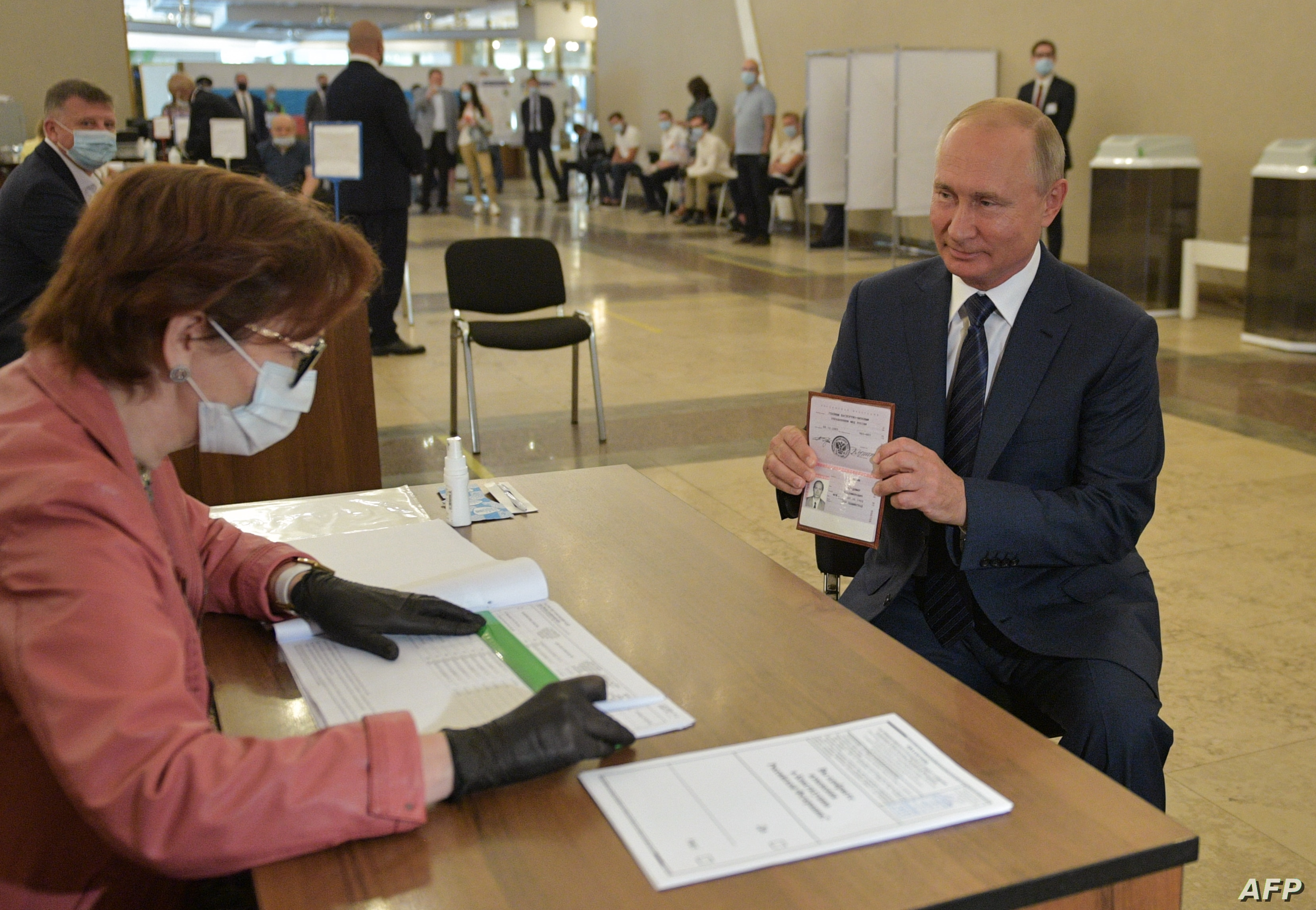 Over 77% of Russians vote for amendments to Constitution - poll records