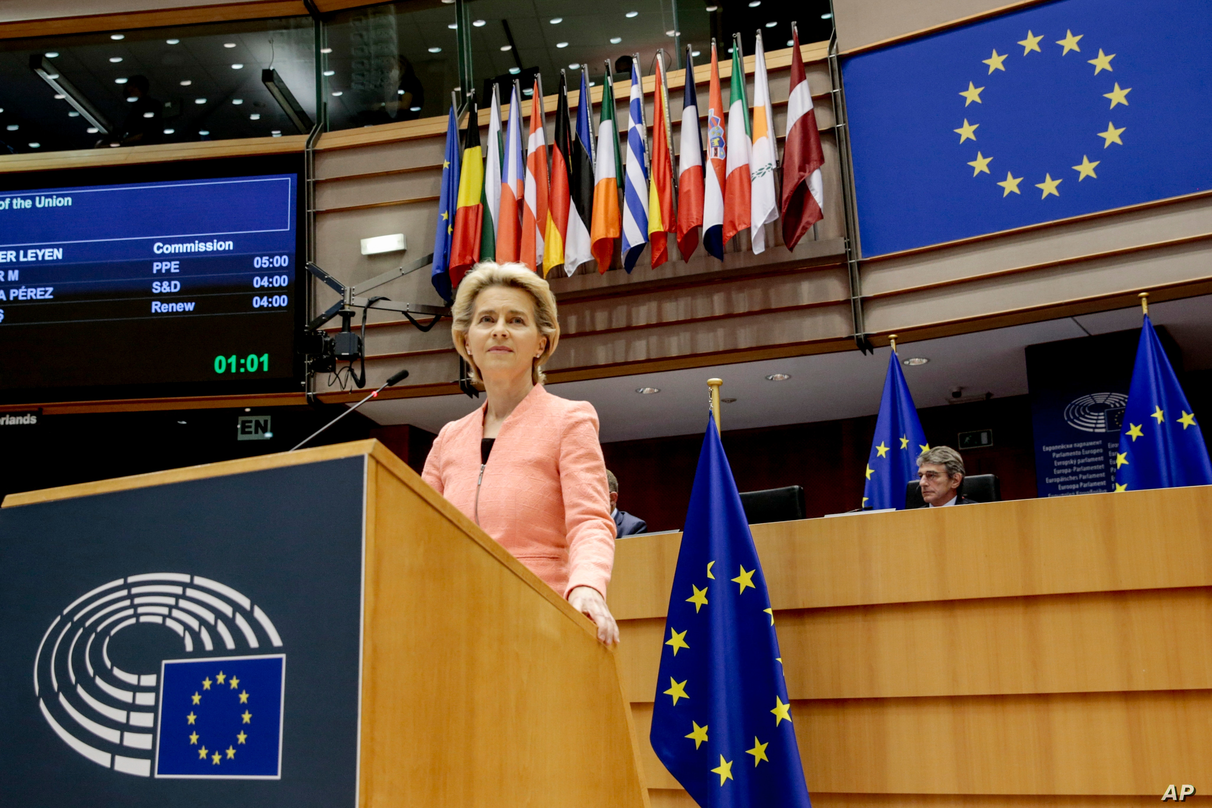 EU Commission President Calls on Member Nations for Unity | Voice of  America - English