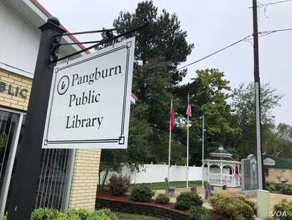 Many Americans still have poor broadband access, including the residents of Pangburn, Arkansas, which has a population of about 600 people. The town's public library is seen Oct. 14, 2018.