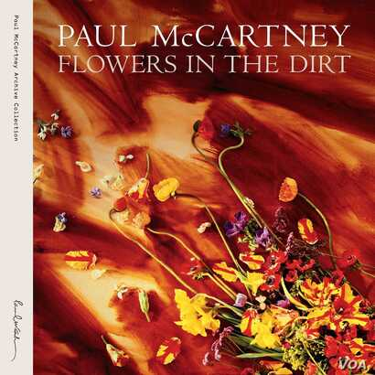"""Flowers in the Dirt"""