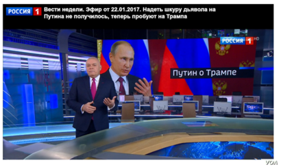 Image from Russian state television.