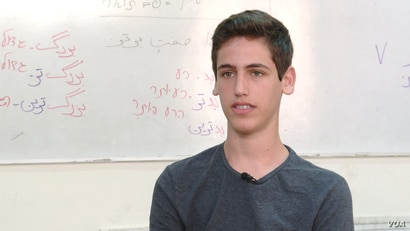 Nadav, a student at Ben Gurion High School in Petah Tikva, Israel, says he wants to use the Farsi he is learning at the school to help Israel resolve its problems with Iran and bring about peace.