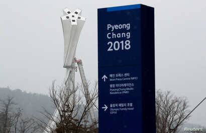 The Olympic Cauldron for the upcoming 2018 Pyeongchang Winter Olympic Games is pictured in Pyeongchang, South Korea, Jan. 22, 2018.