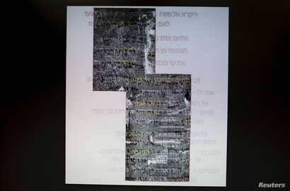 Writings, believed to be ancient Hebrew script from the bible, is displayed on a computer screen at the Israel Museum in Jerusalem, July 20, 2015.