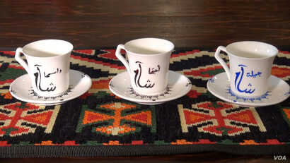 Syrian immigrant Khaldoun Alghatrif celebrated the birth of his daughter with the purchase of three Syrian-made ceramic coffee cups.