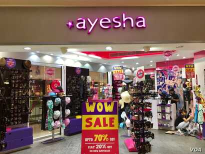 Retailers across India have been offering discounts to get rid of old inventory and prepare for new accounting systems.