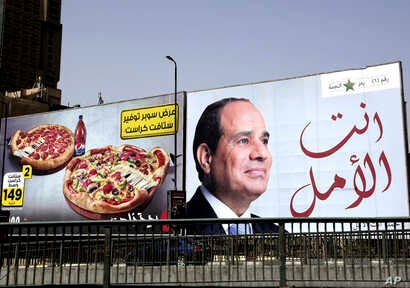 "An election billboard for Egyptian President Abdel-Fattah el-Sissi, with Arabic that reads, ""you are the hope,"" in Cairo, Egypt, March 19, 2018. Egyptians on social media are mocking the ubiquitous banners of el-Sissi raised ahead of this month's e..."