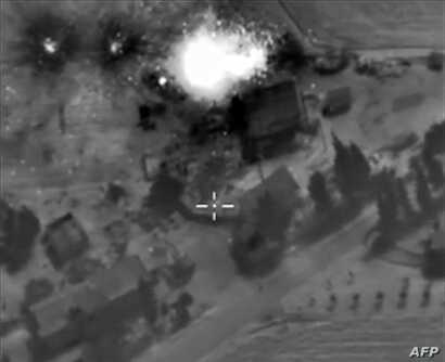 A video grab made on October 1, 2015, shows an image taken footage made available on the Russian Defense Ministry's official website, purporting to show an airstrike in Syria.