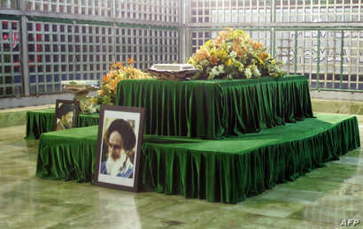 FILE - This file photo taken on February 05, 2009 shows the shrine of the late  Ayatollah Ruhollah Khomeini at Khomeini's mausoleum in Tehran.