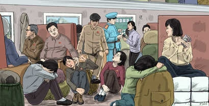 Male government officials and female traders sitting in a railway carriage, while a railroad officer checks a female trader's ticket. In railway carriages, women