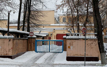 A general view shows the pre-trial detention centre Lefortovo, where former U.S. Marine Paul Whelan is reportedly held in custody in Moscow, Russia, Jan. 3, 2019.