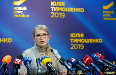 FILE - Yulia Tymoshenko, a former prime minister and candidate in Ukraine's upcoming presidential election, speaks at a news conference in Kyiv, Ukraine, Feb. 22, 2019.