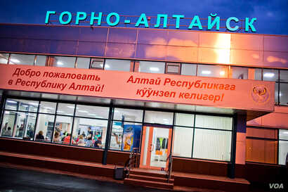 New air terminal at Gorno Altaisk, capital of the Altai Republic. Last year the airstrip was doubled in length. Three months ago,  regular jet flights started from Moscow, bringing affluent Russians and foreigners to a long isolated corner of the wor...