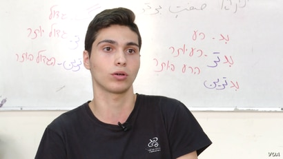 Yotam, a student at Ben Gurion High School in Petah Tikva, Israel, says learning Farsi can help him to apply for a role in Israel's military intelligence units as part of his compulsory military service after graduation.