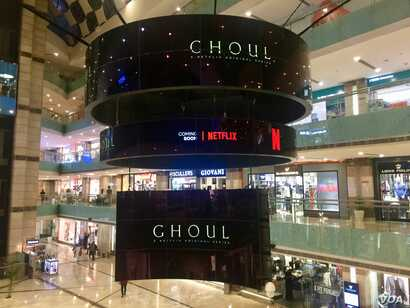 """With original shows like the horror show """"Ghoul"""" streaming on Netflix, the entertainment giants hopes to woo Indian viewers. The advertisement is seen in a swanky mall in Gurgaon near Delhi."""