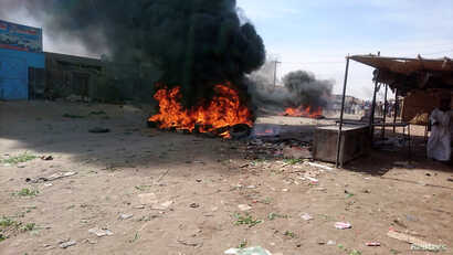 A state of emergency has been declared in two eastern Sudan states after at least two protesters were killed in mass demonstrations sparked by rising prices.  Thousands of protesters were marching in cities and towns across Sudan Thursday, angry over...