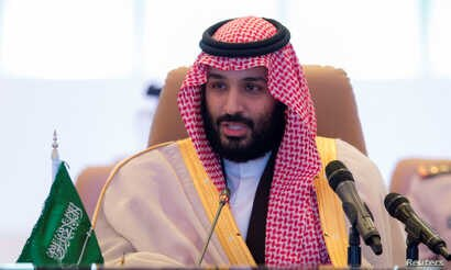 Saudi Crown Prince Mohammed bin Salman speaks during the meeting of Islamic Military Counter Terrorism Coalition defence ministers in Riyadh, Nov. 26, 2017. (Saudi Royal Court/Handout via Reuters)