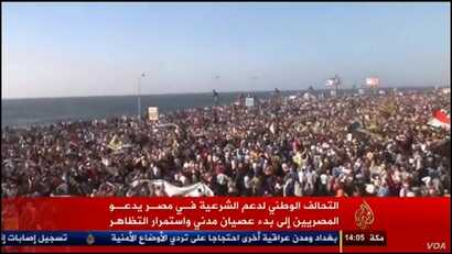 A screenshot of Aljazeera channel showing anti-government protests in the Egyptian port city of Alexandria on Aug. 30, 2013