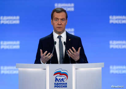 Russian Prime Minister Dmitry Medvedev speaks at the United Russia party congress in Moscow, Jan.  22, 2017.
