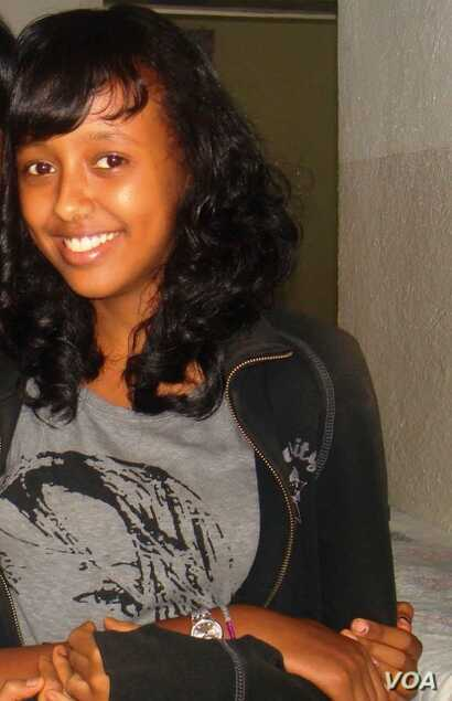 A photograph of Ciham Ali Abdu. Ciham is believed to be imprisoned in Eritrea. She was last seen in 2012.