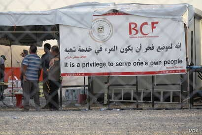 "The Barzani Charity Foundation operates 14 camps and several other large humanitarian projects in the region. BCO President Mousa Ahmed says the flight cancellations will have a ""severe impact"" on the the refugee and displaced families it serves on S..."