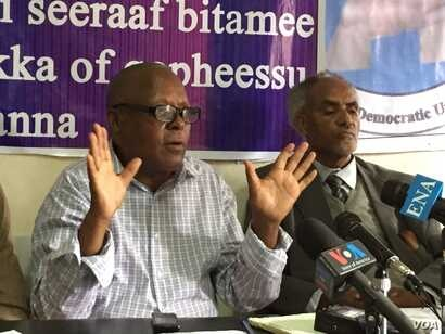 Opposition party MEDREK's leaders say voting was rigged 1