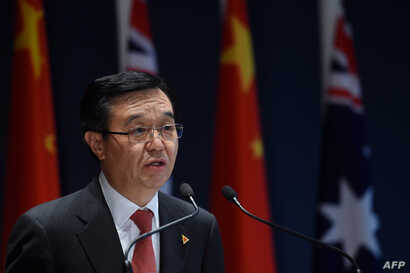 Chinese Commerce Minister Gao Hucheng speaks during the signing ceremony of the Free Trade Agreement (FTA) between Australia and China in Canberra, June 17, 2015.