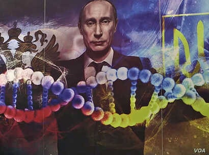 A poster depicting Russian President Vladimir Putin and genetic links in the colors of the Russian and Ukrainian flags is seen at the office of pro-Kremlin youth group SET (Network). (VOA video screengrab)