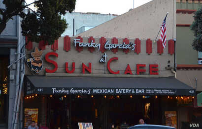 """Restaurant in San Diego's Gaslamp Quarter in California, where """"Garcia"""" is one of the most common names in the state. (Courtesy Flickr user Adam Fagen via Creative Commons.)"""