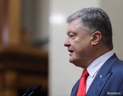 Ukraine's President Petro Poroshenko delivers his annual address to parliament in Kyev, Ukraine, Sept. 20, 2018.