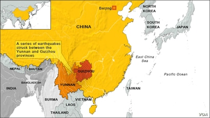 China provinces hit by earthquake