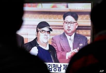 A TV screen shows pictures of North Korean leader Kim Jong Un and his older brother Kim Jong Nam, left, at the Seoul Railway Station in Seoul, South Korea, Feb. 14, 2017