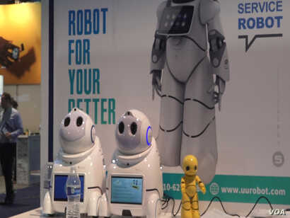 """Xiaoyou"" are the two robots on the left. ""Xiaoben"" is the yellow robot on the right. All are created by the China-based BEIJING CANNY UNISBORO TECHNOLOGY CO., LTD."