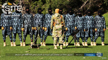 "The ""Abu Ubaydah bin al-Jarrah"" training camp in Nangarhar in eastern Afghanistan is seen in this photo published by the Islamic State's (IS) Khorasan Province, Aug. 6, 2018. (Photos courtesy of SITE Intelligence Group)"