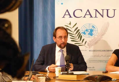 Jordan's Zeid Ra'ad al Hussein, UN High Commissioner for Human Rights speaks at ACANU at the European headquarters of the United Nations in Geneva, Switzerland, Aug. 29, 2018.